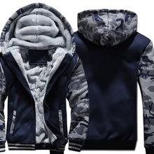 Fashion Hoodie Men Zipper Hooded Sweatshirt Coat Winter Thick Fleece Warm Plus Size 4XL Streetwear Camouflage Jacket Mens A101