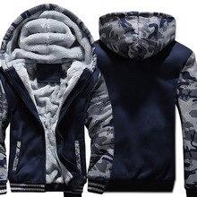 купить Fashion Hoodie Men Zipper Hooded Sweatshirt Coat Winter Thick Fleece Warm Plus Size 4XL Streetwear Camouflage Jacket Mens A101 по цене 1547.52 рублей