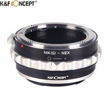 K&F CONCEPT Camera Lens Mount Adapter For Nikon G/Rollei QBM/T Mount/M39 Crew Mount Lens on Sony NEX E-Mount Camera Body