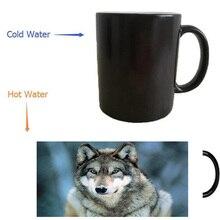 Lobo Animal tazas taza de café calor de cambio de color tazas Calor revelan transformación mágica cerveza