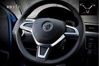Chrome ABS sticker steering wheel trim sticker decorative frame sticker accessories for Skoda Octavia Octavia A7 Rapid Spaceback