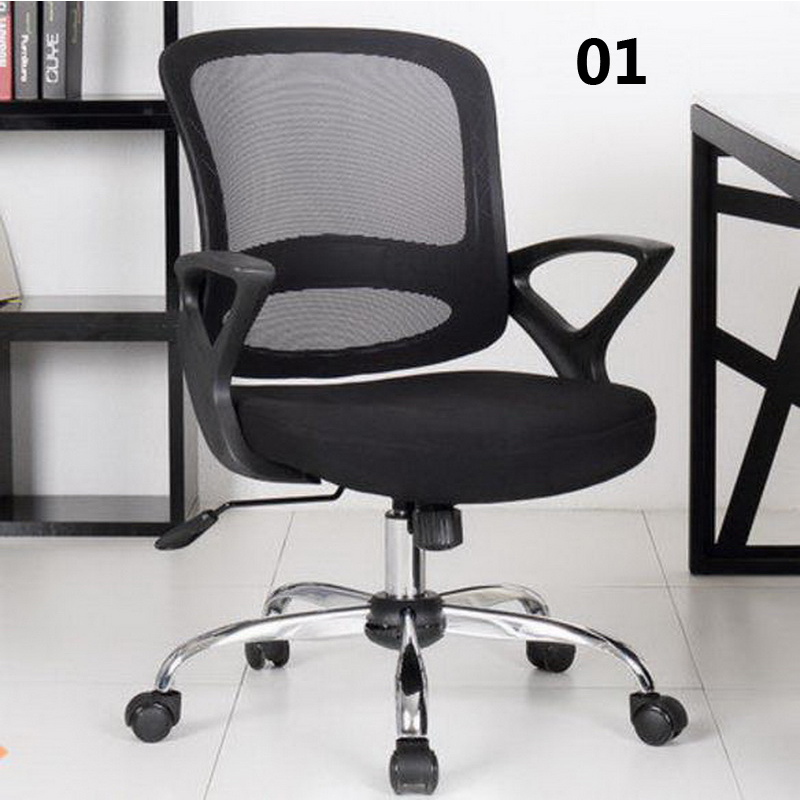240309/High quality nano mesh/Lift up and down/Bow meeting chair/Computer Chair Household Office Chair /