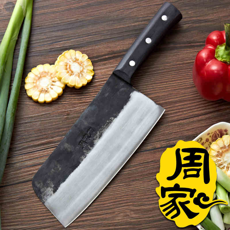 Free Shipping YAMY CK Handmade Clip Kitchen Knives Carbon Steel Chinese Style Chef Slice Meat Vegetable