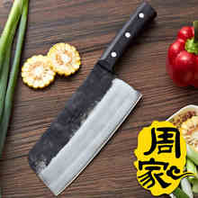 Free Shipping YAMY&CK Handmade Clip Kitchen Knives Carbon Steel Chinese Style Chef Slice Meat Vegetable Multifunctional Knife