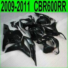 Для Honda для литья под давлением обтекатели CBR 600RR 09-12 черный мотоцикл обтекатель комплект для CBR600RR 2009 2010 2011 2012 05NJ