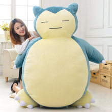 Animal Doll Snorlax Plush Toys Pillow Sofa Bed Cartoon Mattress Sofa Cushion Double Bed Cushion Tatami Pad(China)
