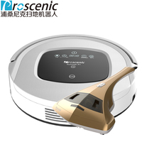 Sweeping Robot Vacuum Cleaner Household Fully Automatic Planning Vacuuming In Addition To Mite Meter Sterilization Sweep