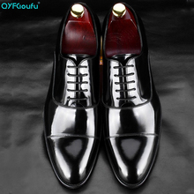 QYFCIOUFU 2019 Patent Leather Lace Up Men Flats Shoes Breathable Wedding Suit Fashion Dress Business Pointed Toe