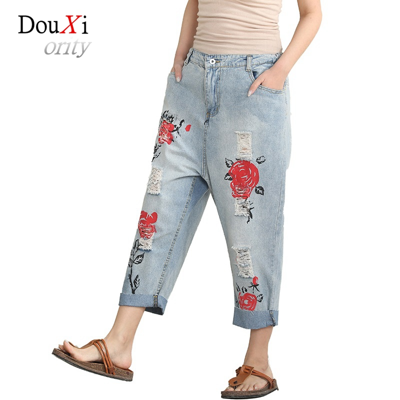 2017 Jeans For Women Hole Ripped Print Large Size Loose Harem Pants Ankle-length Cross Denim Trousers Calcas Feminina Jeans new summer vintage women ripped hole jeans high waist floral embroidery loose fashion ankle length women denim jeans harem pants