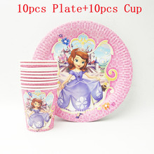 20pcs/set Sofia Princess Birthday Party Decoration Kids Disposable Plates  Cups Baby Shower Event shower souvenirs