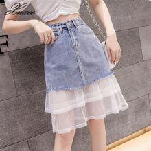 2019 summer new fashion wild lady temperament stitching mesh lace denim skirt