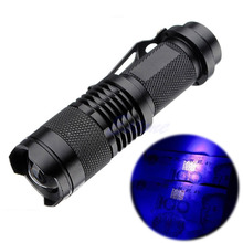 CREE 395nm Mini LED Portable UV Purple Violet Flashlight with Security Attacks Hammer Self Defense by 14500 Battery or AA