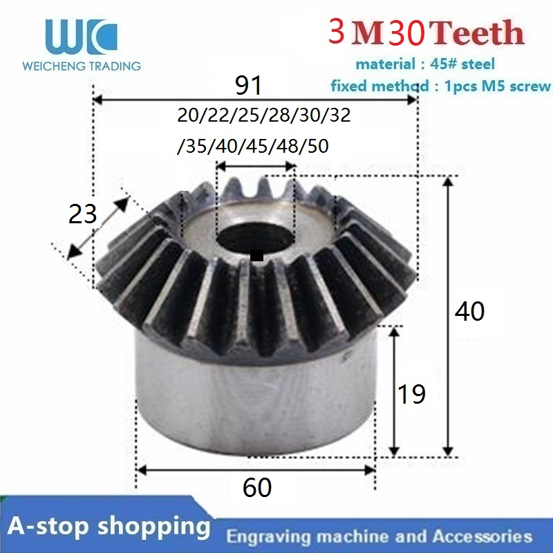 1pcs 3mod Bore 20/22/25/28/30/32/35/40/45/48/50mm Bevel Gear 90 Degree Carbon Steel Hard Tooth1 To 1 Bevel Gear Cnc Machine
