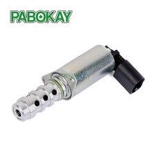 С изменяющимся опережением электромагнитный масло Управление клапан для Audi VW 2.0L Turbo BPY BWT CDMA 1AZMX00284 06F109257A 110143 06F109257C TS1066