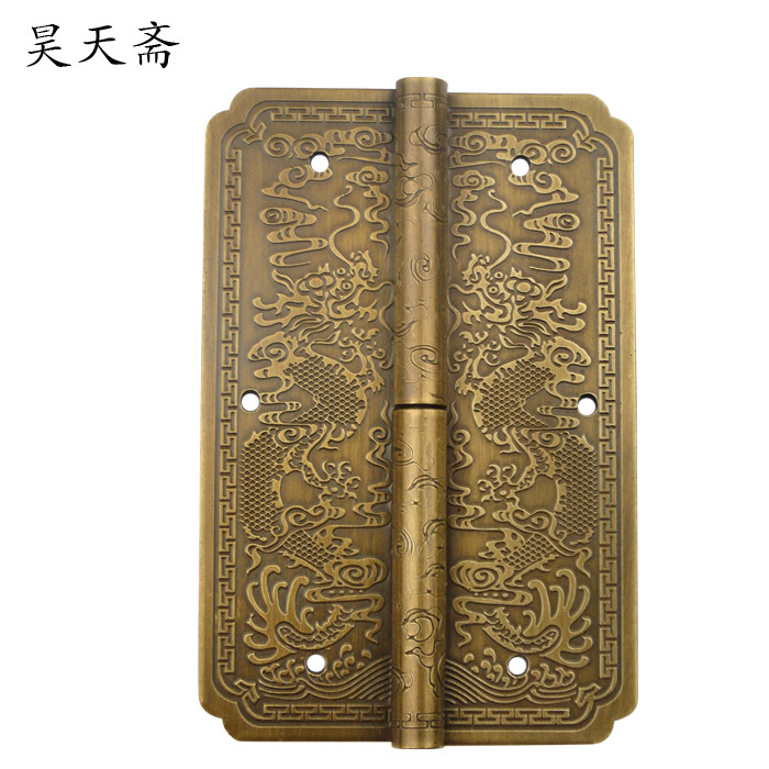 [Haotian vegetarian] bronze Chinese Ming and Qing antique copper detachable hinge door hinge HTF-140 coat [haotian vegetarian] antique chinese brass coat detachable door hinge hinge small 9cm