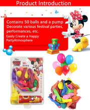 DISNEY Mickey Minnie Mouse Balloon Birthday Party decorations Kids Baby shower Toys girl boy water polo