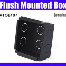 VTOB107 флеш-бокс для xxhua VTO2000A металлический кронштейн