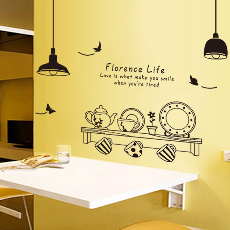 Dining room florence life removable modern wall stickers kitchen tea ...