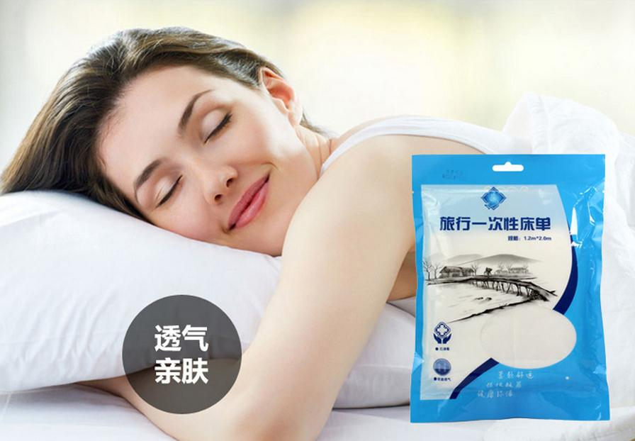 One-time Cleaning Travel Pillowcase 50x70cm,White Public Place Clean Pillowslip,Disposable Pillow  Towel.