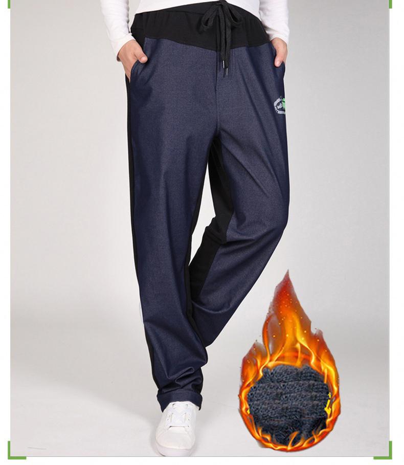 Warm winter pants men Joggers pants Hip Hop pants men clothes 18 Streetwear men's trousers large size XXXL 4XL 5XL 6XL 7XL 8XL 15