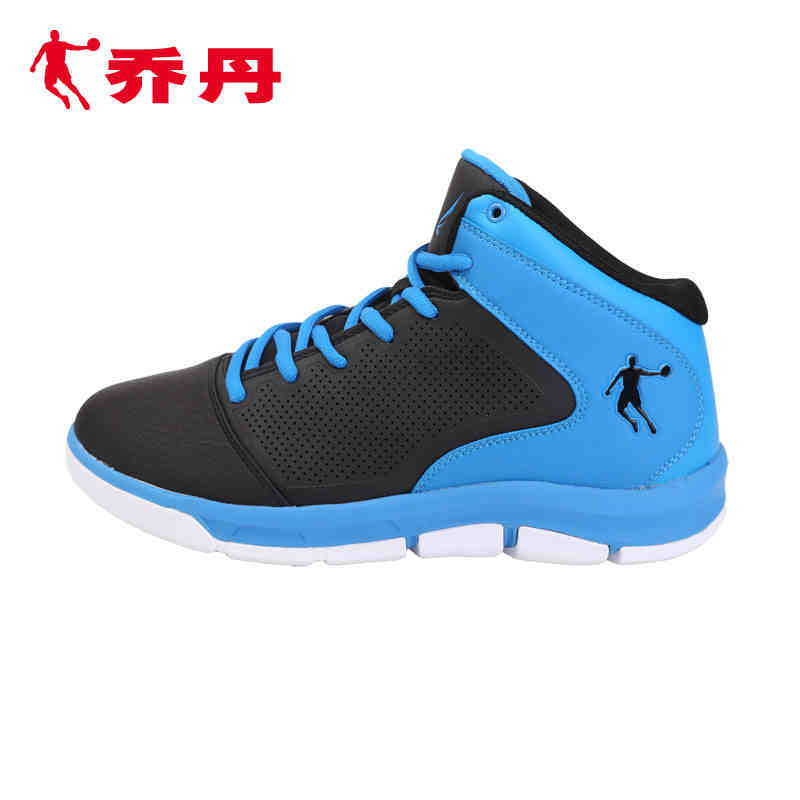 Men retro Basketball sneakers ,Free Shipping 2016 New China Jordan Shoes 4  XM Men Basketball blue black grey shoes size 7 11-in Basketball Shoes from  Sports ...