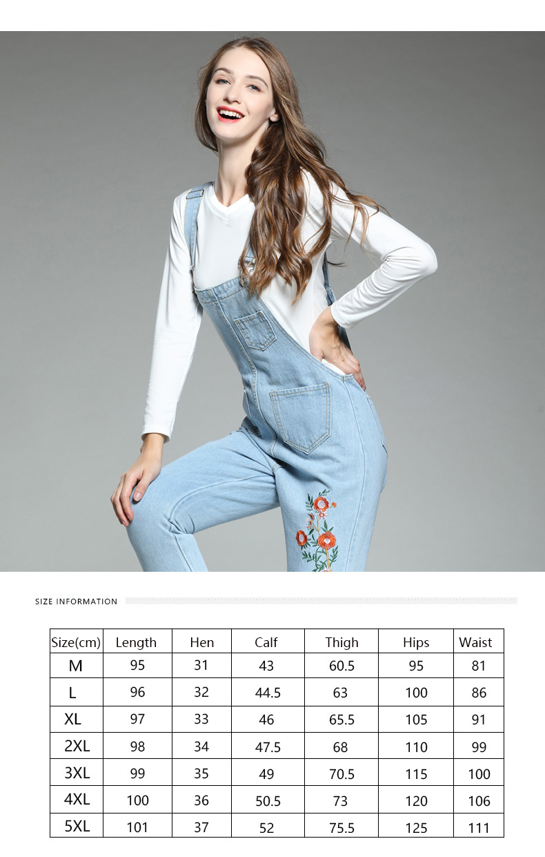 Large size women's 2018 autumn new fat mm Korean version of the embroidered piece of his pants ageing fat sister thin strappy pants (7)