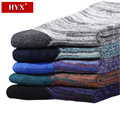 HYX Mens Meias De Compressao for Christmas Gifts Gift Box Fashion Men Cotton Socks Quality Products New Mens Dress Socks