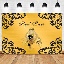 NeoBack Royal Baby Shower Photography Backdrops Black Pattern  Dark Skin Boy Pumpkin Car Gold Background