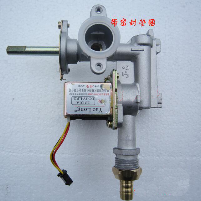 Oven Parts Industrial rice cooker valve 3V solenoid assembly valve rice cooker parts open cap button cfxb30ya6 05