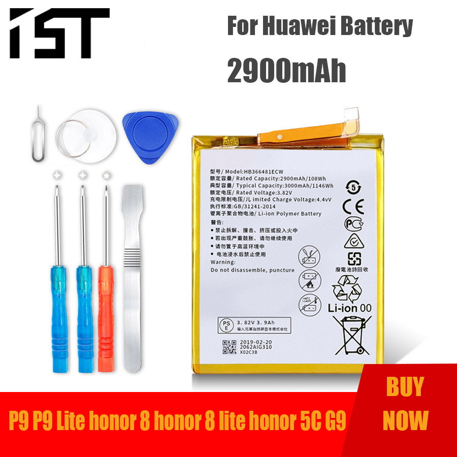 ♔ >> Fast delivery huawei p9 battery hb366481ecw in Boat Sport