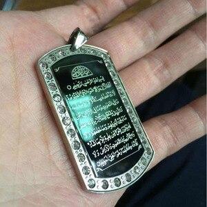 Image 5 - Müslüman Allah Ayat al Kursi İslam Paslanmaz Çelik kolye kolye Ayatul Kursi takı