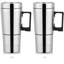 300ml Auto Electric Heater Car Mug Heater Cup Bottle Stainless Steel Coffee Tea Water Mug Vehicle Heating Drinking Cup