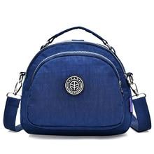 Fashion Nylon Shoulder Bags Ladies Tote School Bag Handbag Solid Waterproof Messenger Bag Female Casual Women