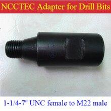 """Разъем адаптера 1-1/4-"""" UNC female to M22 male для алмазного сверлильного станка, который имеет 1-1/4-7"""" наружную резьбу"""