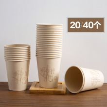 Vanzlife зеленые бамбуковые волокна неотбеленные бумажные офисные одноразовые чашки кофейной чашки с толстыми молочными чашками чая
