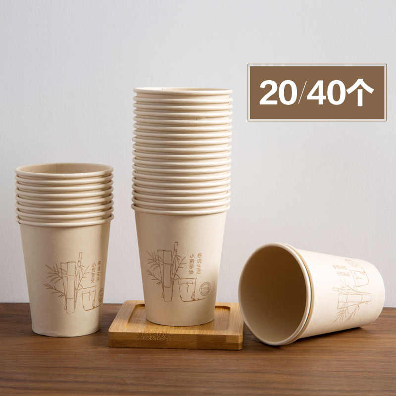 vanzlife Green bamboo fiber unbleached paper office disposable cups of coffee cup with thick milk tea cups