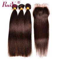 RUIYU Dark Brown Color #2 Straight   Hair   3 Bundles   With     Closure   Brazilian   Hair     Weave   Bundles   With     Closure   Non Remy Human   Hair