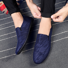 Fashion Men Loafer Shoes Slip on Male Casual Flat Walking Shoes Trend Lightweight Comfortable Sneakers Man Flats