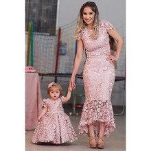 Недорогие розовые кружевные платья для мамы и дочки, вечерняя одежда, выпускные платья русалки с круглым вырезом и рукавами-крылышками, два предмета, торжественное платье