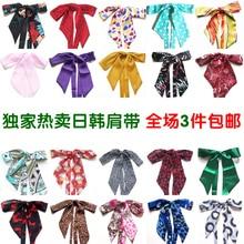 3pcs Multicolour big bow satin halter-neck double-shoulder steps chiffon shoulder strap underwear bra pectoral girdle belt