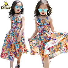 Kids girl summer dress flower Wedding Party princess dress children dress teenager clothes Girls costume Vestidos 7 10 16 Years 4 12 years old baby girls wedding dress girl toddler dress trailing wedding girls party dress princess costume 7 colors