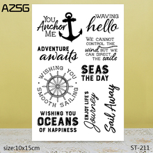 AZSG Great sailing road Clear Stamps/Seals For scrapbooking DIY Card Making/Album Silicone Decoration crafts