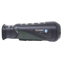 Thermal Imaging Monocular Long Range Hunting Thermal Camera Rechargeable Thermal Night Vision Scope With Laser Pointer