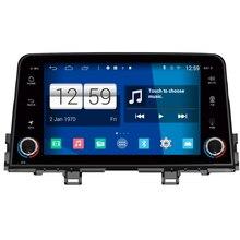 Top carretera Winca S160 Android GPS Del Coche Unidad Principal de Dvd Sat Nav para Kia Picanto Mañana 2017 2018 con Radio Multimedia sistema