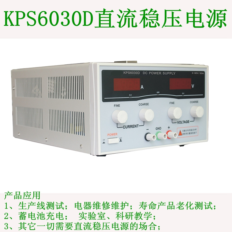 Free shipping KPS6030D  Adjustable High precision DIGITAL switch DC Power Supply protection function 60V30A cps 6011 60v 11a digital adjustable dc power supply laboratory power supply cps6011