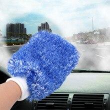 LEEPEE моющиеся перчатки автоматическое обслуживание легко использовать Чистка автомобиля мягкая Губка Уход за краской