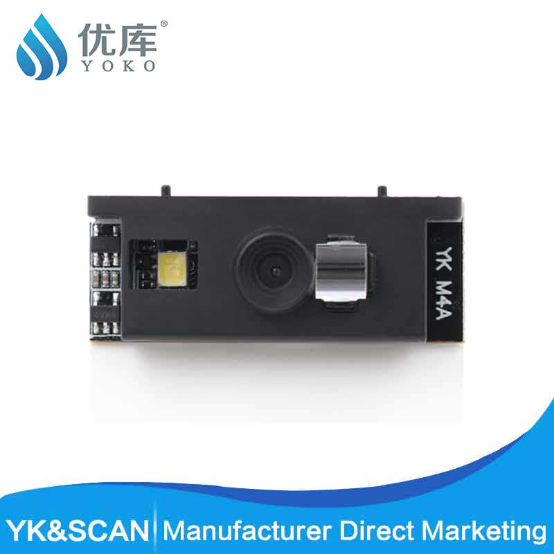 Detail Feedback Questions about Youku Automatic Barcode