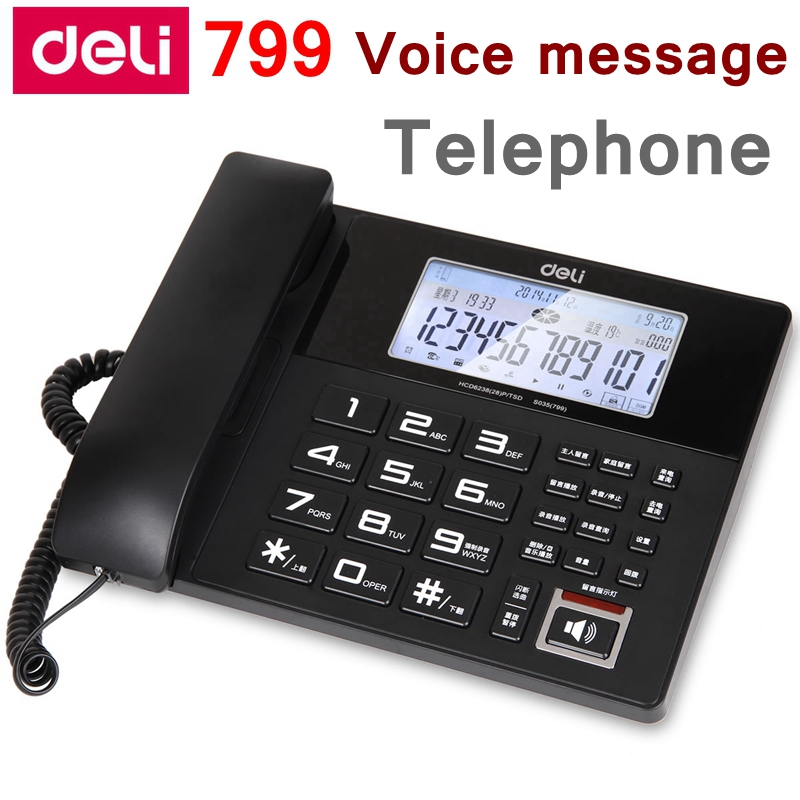 [ReadStar]Deli 799 Voice message corded telephone home office 4G SD card  free caller ID temprature date time display [readstar] speak recognition voice recognition module v3 1