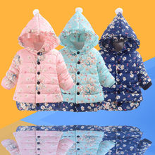 MUQGEW Children Jacket Long Sleeveles Floral Winter Jacket For Girls Hooded Single Breasted Autumn Coat For Girl Casaco Infantil(China)