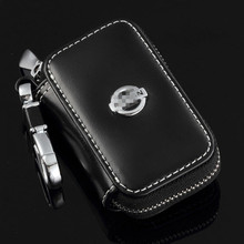 Leather Car Keychain Key Case Cover Bag For Nissan Tiida Qashqai X-Trail Livina Sunny Sylphy Teana Car Key Accessories Key Rings